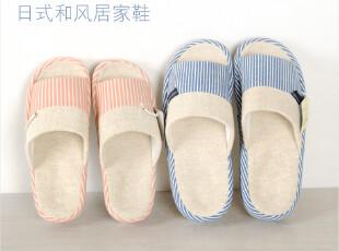 外贸出口日本纯棉拖鞋 居家情侣 亚麻拖鞋 防滑全棉拖鞋 春秋夏季,拖鞋,
