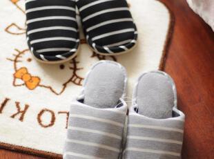 日本单 条纹系列 男款家居棉拖鞋 地板鞋 2色选,拖鞋,