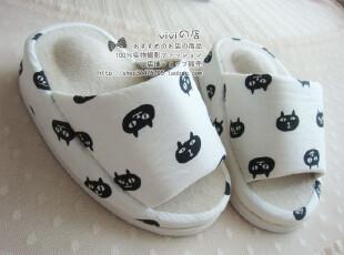 减肥拖鞋^表情猫日本 居家半掌按摩拖鞋可爱女夏季开口款,拖鞋,