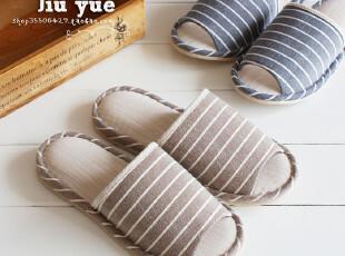 出口日本男款舒适家居拖鞋 外贸地板拖鞋 日式日单居家拖鞋,拖鞋,