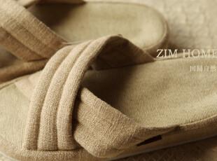 ZIM HOME 外贸日单亚麻凉托鞋防滑干爽透气按摩家居出口正品男款,拖鞋,