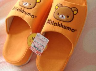 出口日本 轻松熊春夏款 舒适盆底居家拖鞋 地板鞋,拖鞋,