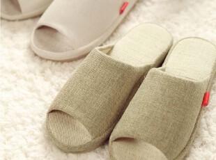 【三双包邮】ABS爱彼此 日式夏式麻底居家拖鞋家居鞋 单双拖鞋,拖鞋,