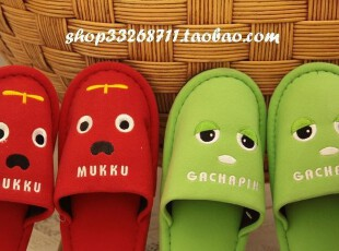 日本软软堂万代 GACHAPIN & MUKKU家居 室内 居家拖鞋  防水鞋底,拖鞋,