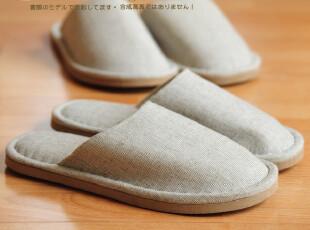 棉格布可水洗拖鞋 包头男女拖鞋 家居拖鞋 室内拖鞋  无印良品,拖鞋,
