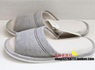 日本 抗菌 速干 防臭 低反弹 防滑鞋底 男士家居拖鞋 可机洗拖鞋,拖鞋,