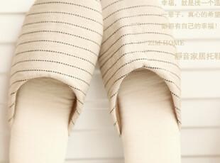 出口外贸家居居家托鞋地板鞋柔软舒适静音透气男女适用促销包邮,拖鞋,