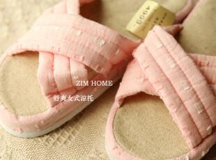 ZIM HOME外贸出口日式亚麻居家女式托鞋按摩舒适柔软原单正品均码,拖鞋,