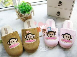 大嘴猴 出口韩国超可爱猴猴家居毛绒拖鞋 家居鞋 情侣拖 2色入,拖鞋,