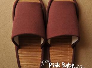 日本针织棉面 熏蒸竹席底家居女款款拖鞋/家居拖鞋(不伤木地板),拖鞋,