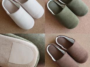日本原单●大牌MUJI经典款 冬款情侣慢回弹居家拖鞋●3色入,拖鞋,