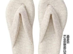 MUJI 无印良品 新款米白色毛圈绒人字拖/居家拖鞋 男女款尺码,拖鞋,