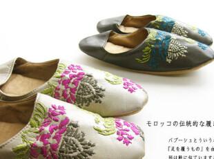 OKUMURA外贸 皮拖鞋凉拖鞋地板鞋夏季拖鞋女款居家拖鞋家居拖鞋,拖鞋,