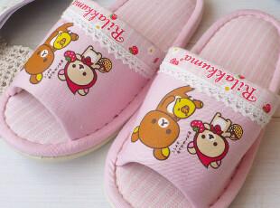 日本正版 轻松小熊 RILAKKUMA 外贸余单 春秋家居居家拖鞋 2色入,拖鞋,