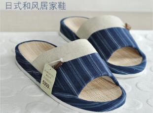 外贸出口 日式防滑防水纯棉拖鞋 春季夏季情侣 亚麻地板居家拖鞋,拖鞋,