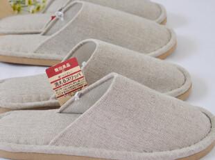 柏文家适 全棉色织细小格子夏季居家地板拖鞋情侣款MUJI无印良品,拖鞋,