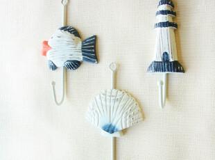 wowtime家居馆 地中海风格海洋系列铁艺小挂钩 每个9.9元钥匙挂钩,挂钩,