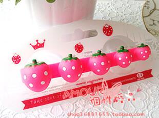 PS-92 可爱粉草莓吸盘小挂钩/个性小礼物/牙刷架/结婚 用品,挂钩,