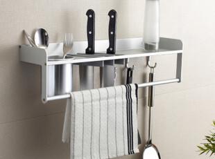 新款 加厚太空铝厨房置物架 厨房挂件 刀架收纳 带毛巾杆挂钩50CM,挂钩,
