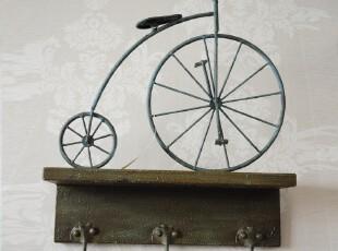 仿古铁艺挂钩家居墙壁装饰装饰架墙面饰品手工艺品创意单车,挂钩,
