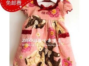 外贸出口pink house原单小熊口袋裙纯棉擦手毛巾(送衣架),挂钩,