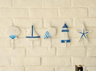 奇居良品 创意木质铁艺挂钩装饰壁钩衣帽钩门后吊钩 地中海系列,挂钩,