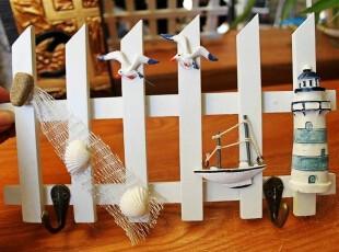 欧美风格木雕彩绘 海洋家居装饰 卧室珍藏 创意帆船 宜家实用挂钩,挂钩,