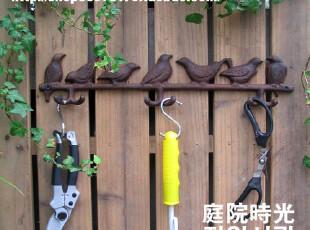 【庭院时光】花园杂货之欧式复古七鸟挂钩,挂钩,