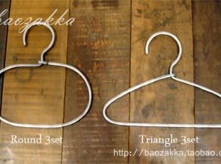 BAO ZAKKA 杂货 铁制衣架 儿童衣架 围巾衣架 展示衣架 两款可选,挂钩,