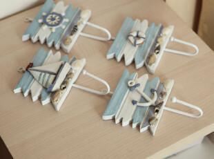 TMALL狂欢节 地中海风格家居 装饰小挂钩 海洋系列 摆件YQ-9022,挂钩,