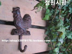 【庭院时光】花园杂货之欧式复古公鸡小挂钩,挂钩,