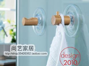 【瑞士品牌Spirella】简约浅竹木纹方形时尚吸盘挂钩(1个/套),挂钩,