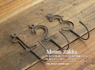 复古做旧喷砂铁线数字123挂钩 挂衣单钩 铁艺 创意 zakka 杂货,挂钩,
