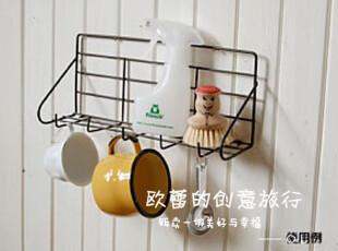 日式zakka杂货/铁线收纳架/厨房整理架/挂钩调料架/浴室置物架,挂钩,