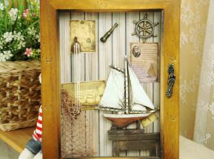 【美式乡村,北欧原木】航海世界立体装饰画 钥匙柜盒 带挂钩,挂钩,