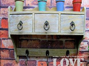 乡村.童话 复古做旧壁挂木制抽屉衣帽架/收纳盒/装饰隔板,挂钩,