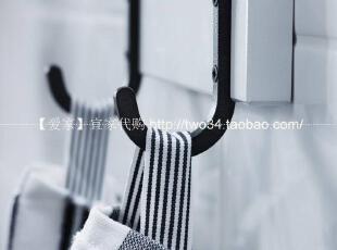 【爱家】宜家代购 海玛伦 毛巾架 浴室挂钩,挂钩,