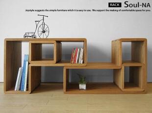 橡木 组合柜 置物架 电视柜 日式家具 简约 新品,收纳架,
