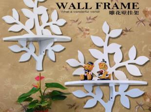 壁挂拆装田园PU漆镂空装饰架 搁板 隔板 花架 壁挂架墙架 置物架,收纳架,