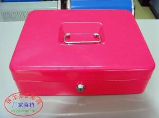简约 外贸收银箱 铁皮盒子带锁收纳盒大号储物长方形整理收藏钱箱,收纳柜,