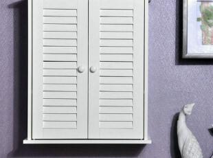 百松居白色壁柜 时尚双门百叶窗柜浴室吊柜挂柜墙柜 宜家特价促销,收纳柜,