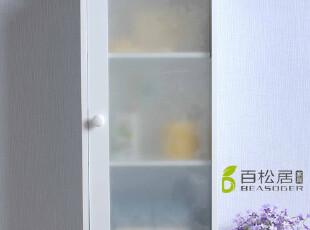 百松居磨砂玻璃柜壁柜白色壁挂柜吊柜 防潮浴室柜储物柜,收纳柜,