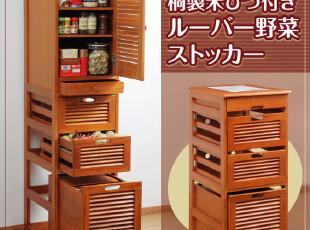 实木厨房多用保鲜透气菜柜 多功能厨房储藏柜,收纳柜,