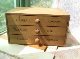 zakka 杉木实木复古三层抽屉小木柜子 居家储物收纳柜 北京包邮,收纳柜,