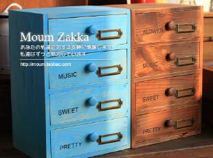 实木 复古 日系 四层收纳柜  杂物分类储物柜 桌面抽屉柜 两色,收纳柜,