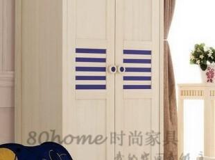 汉人居森林王子系列 HL7022 韩式衣柜 双门衣柜,收纳柜,
