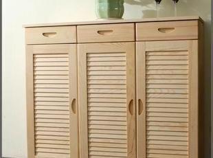 金华 上海实木松木家具/实木家具/松木家具/三门鞋柜,收纳柜,