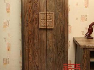 禧堂极品榆木家具原木实木家具中式家具原生态家具新古典衣柜衣橱,收纳柜,