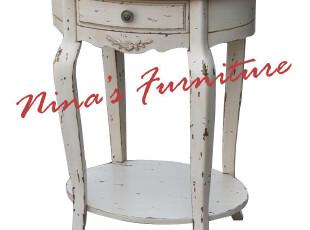 Nina出口法国家具 外贸仿古乡村床头柜 沙发边几 角几 特价 预定,收纳柜,