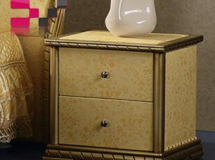 比其品牌 欧式家具 欧式床头柜 实木床头柜 床边柜 AS-太子5,收纳柜,